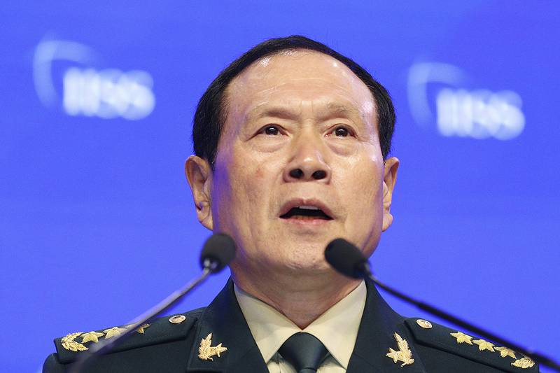 Chinese Defense Minister Gen. Wei Fenghe speaks during the fourth plenary session of the 18th International Institute for Strategic Studies (IISS) Shangri-la Dialogue.