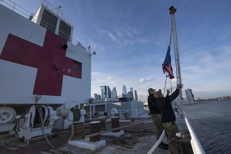 hospital ship USNS Comfort (T-AH 20)