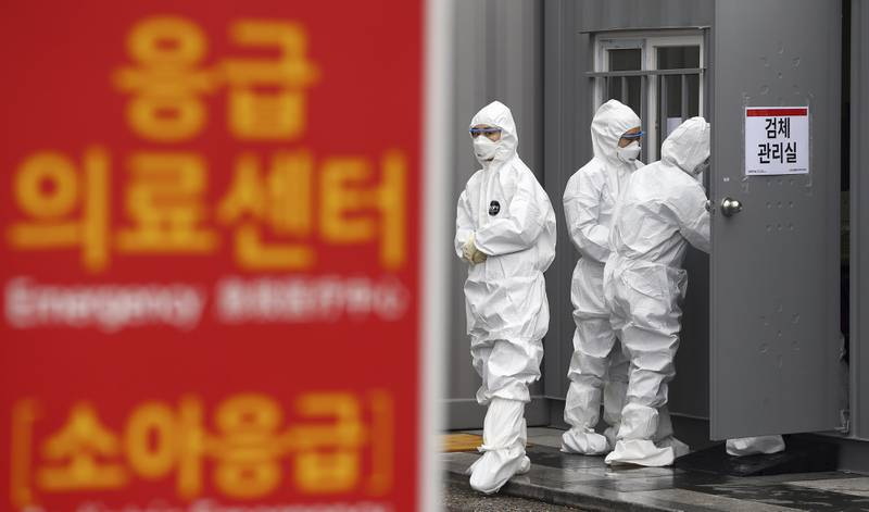 Daegu, South Korea, coronavirus
